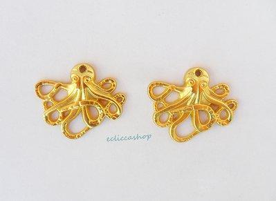 Componenti per orecchini ciondoli a forma di Piovra in ottone 1coppia