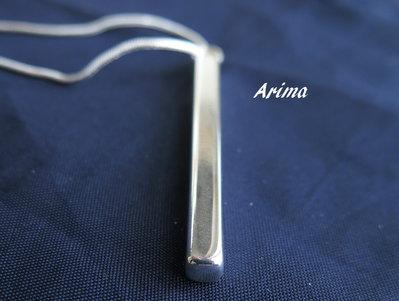 Collana argentata con ciondolo  a forma di barretta