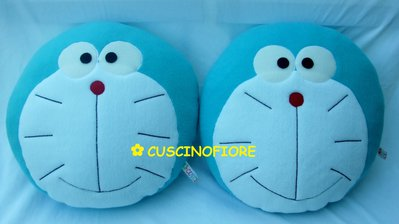 CUSCINO DORAEMON in pile