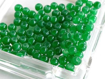 20 Perle di vetro verde mm 4   PRL 419