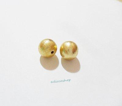 Perlina tonda in argento indiano color oro satinato mm 12