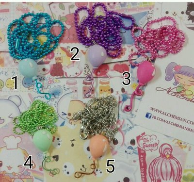 Collana palloncino kawaii, balloons lolita, sweet, in fimo