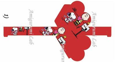 Scatoline cuore stampabili ,printable love box gift-Peanuts