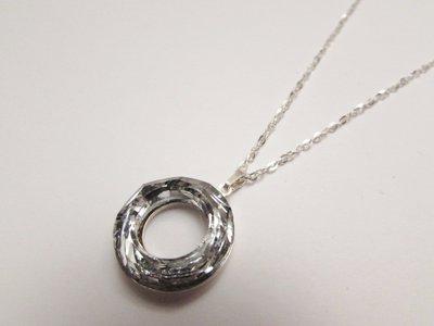 """""""Cosmic Ring"""" - Pendente in cristallo Swarovski"""