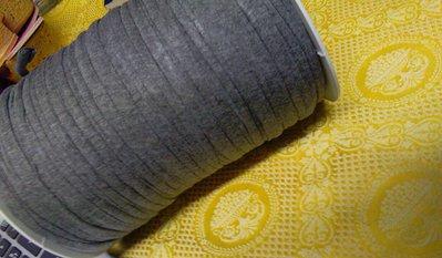 fettuccia incotone grigio melange