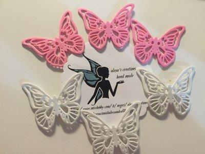Farfalle fustellate per decorazioni