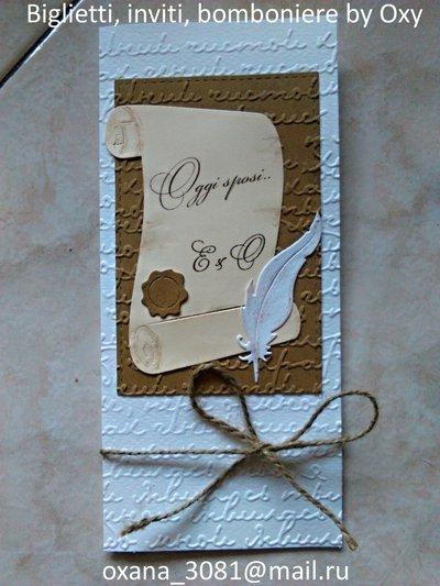 Partecipazione / Matrimonio/ Rustico / pergamena
