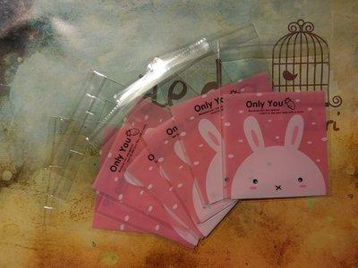 15 Bustine rosa con coniglietto per confezionamento
