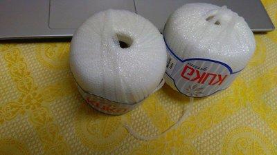 kit di 2 gomitoli