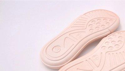 suola per scarpetta bimba/o n 22