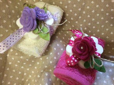 Asciugamano con saponetta