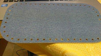 fondo rettangolare jeans 28x15