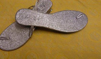 suole sandali uncinetto cm 27 argento perlato