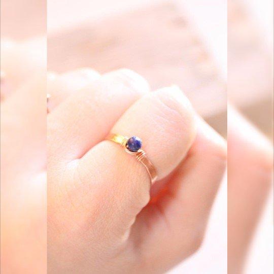 Lapislazzuli spostato legare l'anello di barrette