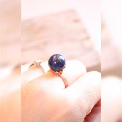 Lapislazzuli, anello di rame, Anello Blu