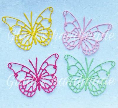 60 farfalle intagliate in cartoncino