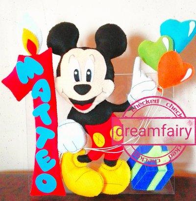 Banner topolino primo compleanno