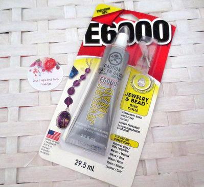 COLLA PER GIOIELLI E-6000 Jewelry & Bead (cod.new)