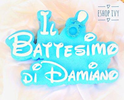 sagoma in polistirolo con scritta il battesimo di... personalizzata con nome bimbo o bimba