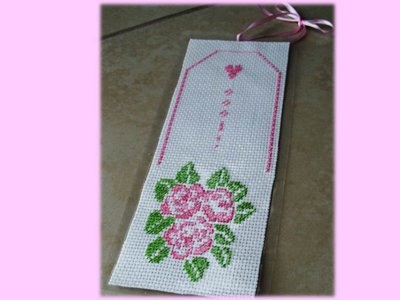 Segnalibro punto croce- bookmark rose