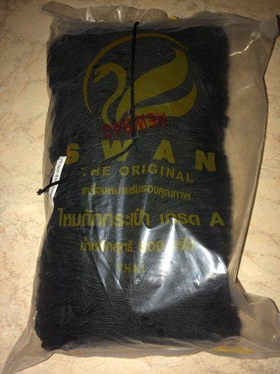 Cordino swan made Thailandia