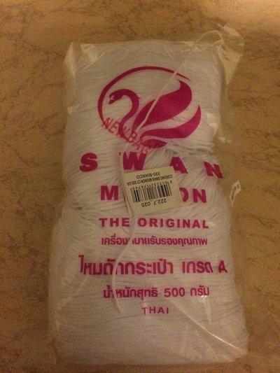 Cordino Swan thailandese