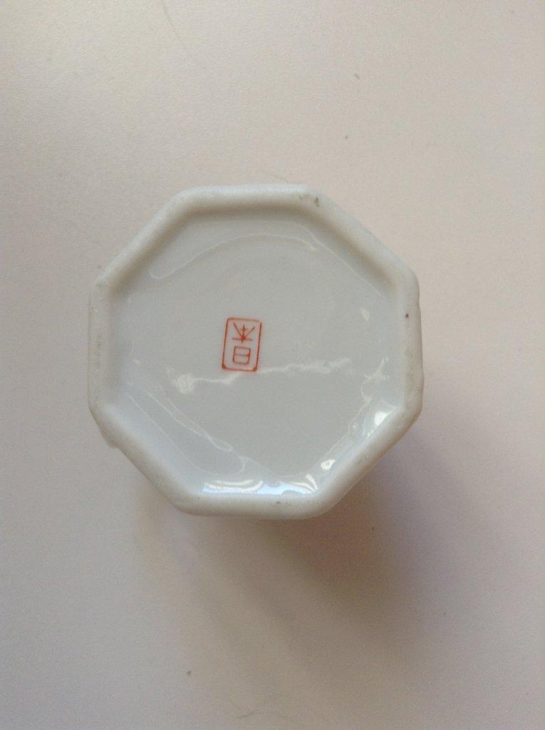 Piccolo porta candele in ceramica giapponese