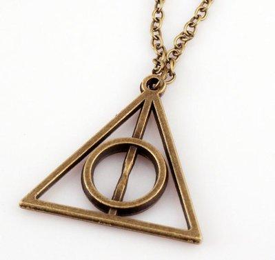 Collana Doni della Morte Harry Potter tono bronzo