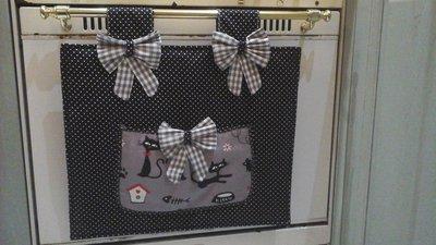 SVENDITA X FINE SERIE - copri forno e copri fornelli in grigio e nero