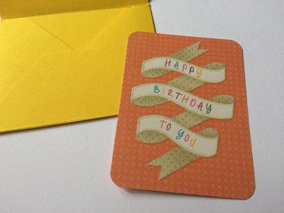 Biglietto buon compleanno con scritta happy birthday e busta abbinata