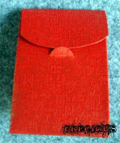 Scatolina regalo rossa di cartoncino