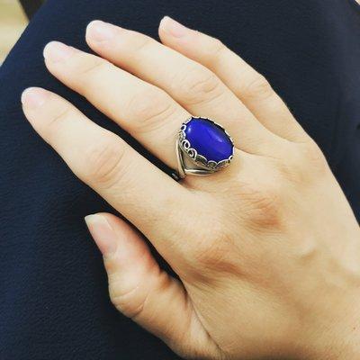 Anello Cabochon Ovale - Blu