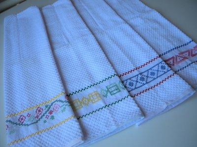 asciugamano da cucina ricamato amano a punto croce indispensabile accesorio per la nostra cucina