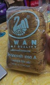 cordino swan made in thailandia cammello