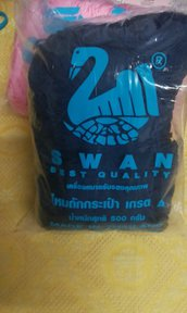 cordino swan made in thailandia blu notte