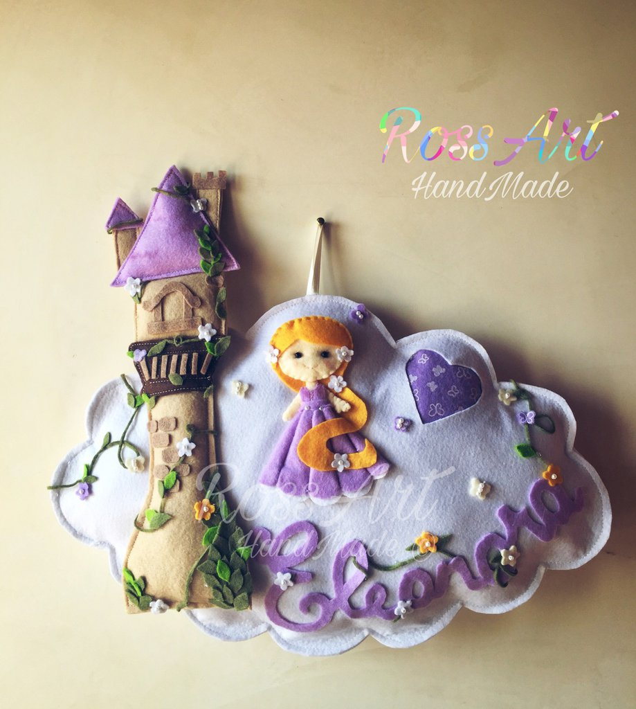 Fiocco nascita nuvola con torre e principessa rapunzel