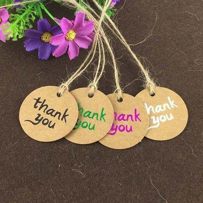 "Etichetta in cartoncino ""Thank you"" (diametro 40mm)"