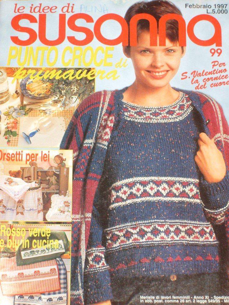 Susanna Febbraio 1997