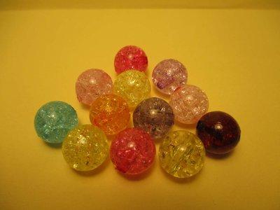 Perle colorate effetto crepa da 11mm
