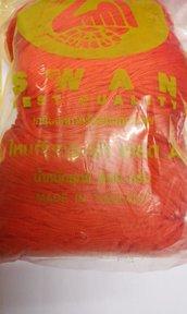 cordino swan made in thailandia arancio