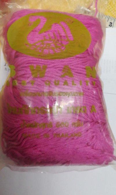 cordino swan made in thailandia ciclamino