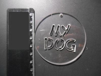 (091) Ciondolo tondo grande con con taglio della scritta MY DOG plexiglass trasparente
