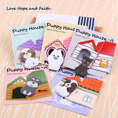 Sticky note adesivi in carta Puppy House Dogs (^-^)