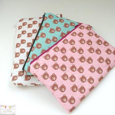 1 Pochette imbottita orsetti colore a scelta - bianca, rosa o menta